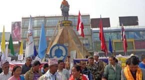 नेपाल सरकार में तीन नए उप प्रधानमंत्रियों और सात मंत्री शामिल