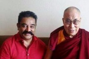 dalai-lama-and-kamal-hasan