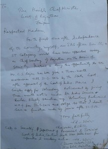 letter_dalit ias muslim