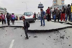 nepal tremor