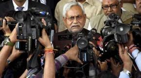 बीजेपी रामजन्मभूमि का मुद्दा, यूपी मे विधानसभा चुनाव के मद्देनजर  उछाल रही है