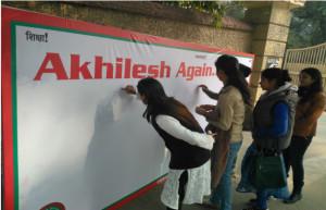 Akhilesh Again1