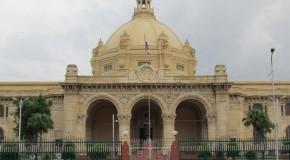 य़ूपी मंत्रिमंडल विस्तार 26 सितंबर को, तीन राज्य मंत्रियों की पदोन्नति संभावित