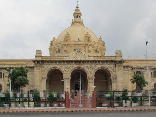 UP-Vidhaan-Sabha-