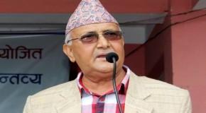 नाकेबंदी समाप्त होगी तभी भारत जाऊंगा-नेपाल के प्रधानमंत्री