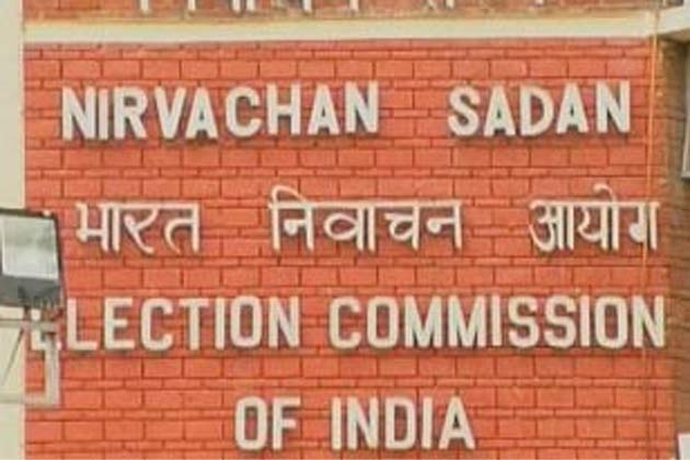election-commission-