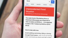 आने वाले बाढ़ के खतरे के लिए गूगल करेगा अलर्ट जारी