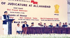 न्याय की भाषा भी जनता की भाषा हो – मुख्यमंत्री अखिलेश यादव