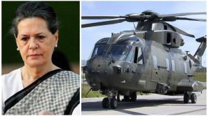 Augusta Westland Helicopter Scam