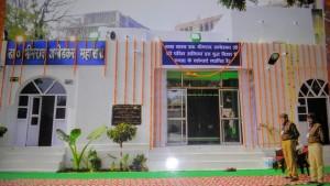 ambedkar mahasabha