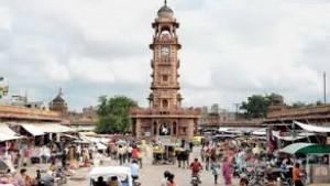 heritage jodhpur ghantaghar