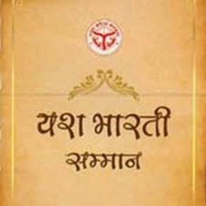 yash bharati1