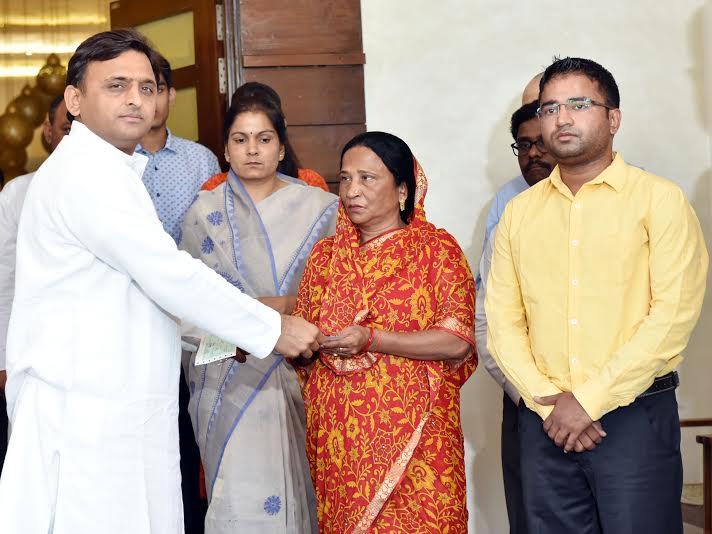 NYadav Wife & CM