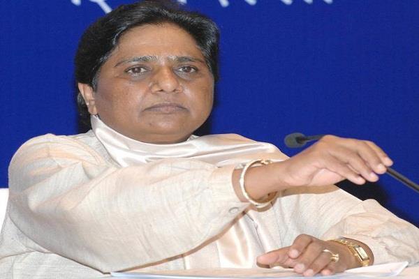 Mayawati Jewellery