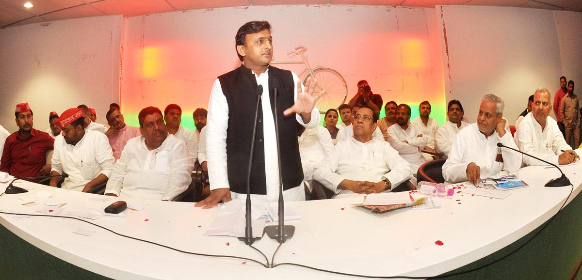 Akhilesh Samajwadi