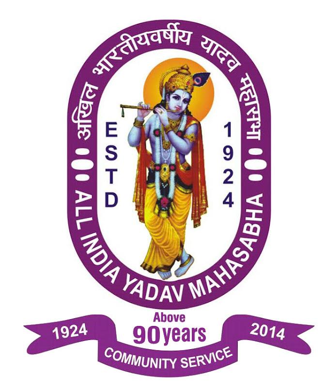 All India Yadav Mahasabha