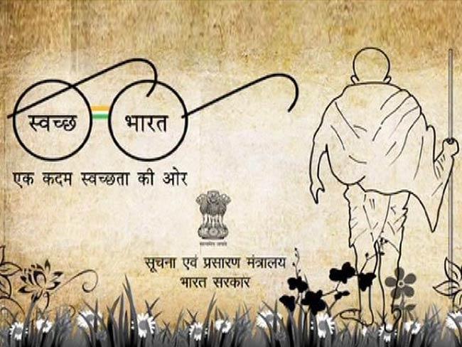 Clean India logo_650