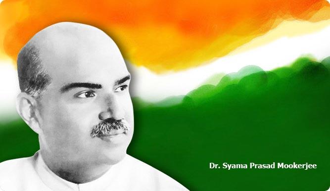 Shyama Prasad Mukherjee Jansangh