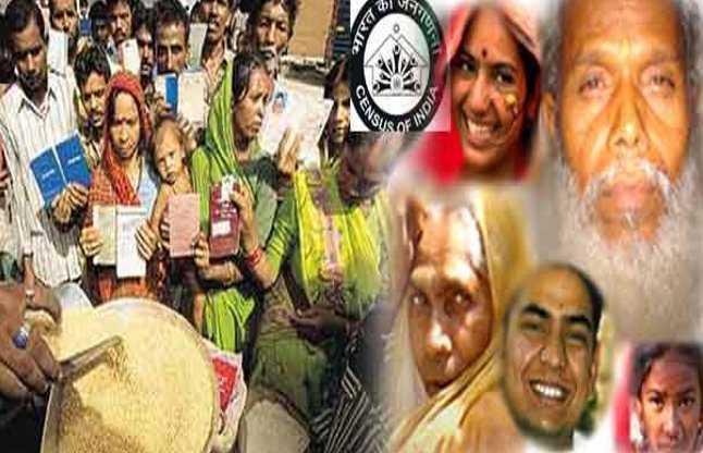 caste census 1