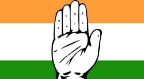 पंजाब मे कांग्रेस से टिकट के लिये 1600 ने दिया आवेदन