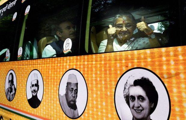 congress bus 620x400