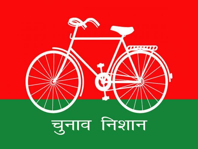 sp samajwadi party