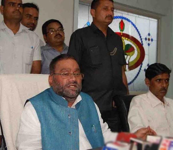swami nath maurya