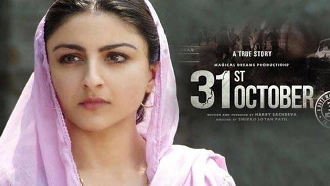Film on Indira Gandhi