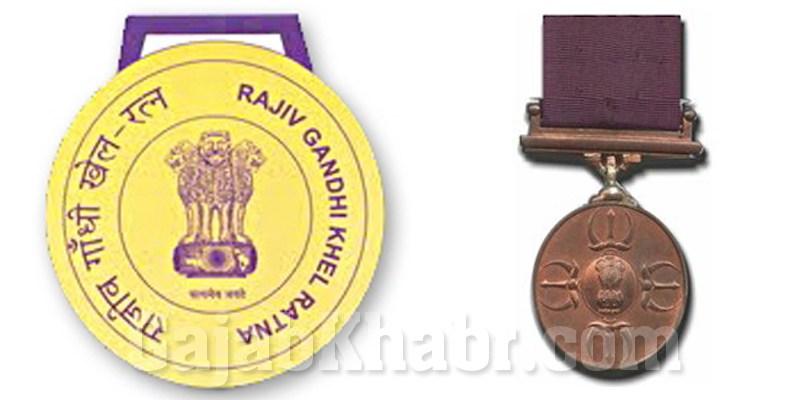 Rajiv-Gandhi-Khel-Ratna award