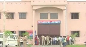 आजमगढ़ जेल से तीन कैदी फरार- छोटों पर गिरी गाज, बड़ों ने झाड़ा कंधा