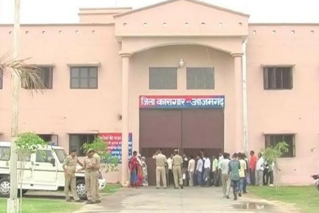 azamgarh jail1