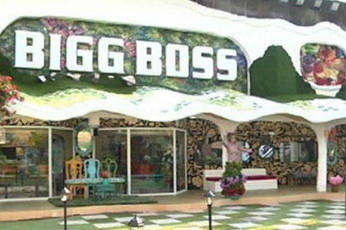 big boss home