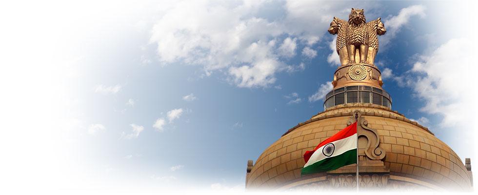 government of india goi