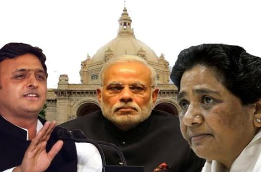 यूपी- अखिलेश के दांव से गड़बड़ाई, भाजपा-बसपा की रणनीति