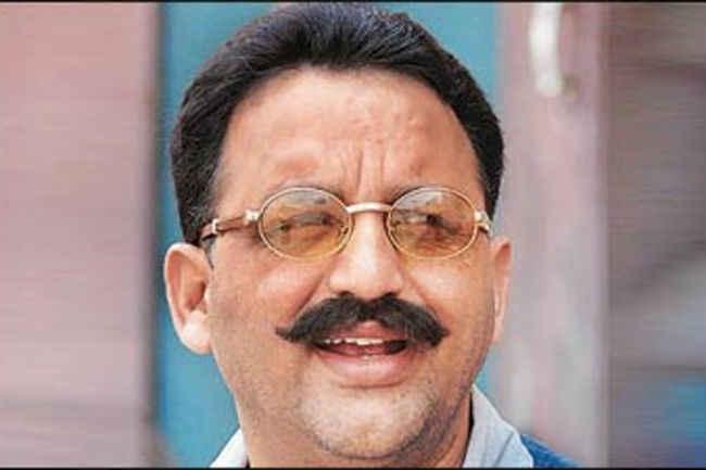 mukhtar Ansari Mafia don