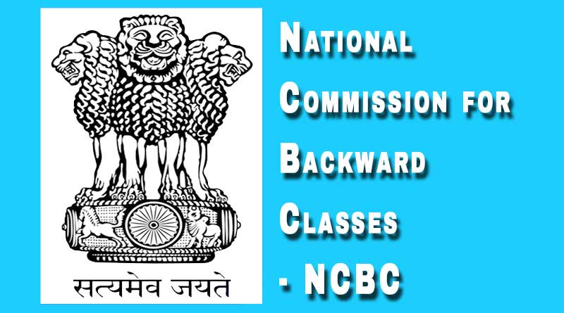 obc National-Commission-for-Backward-Classes-NCBC