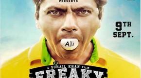 सलमान खान ने रिलीज किया फिल्म 'फ्रीकी अली' का दिलचस्प पोस्टर