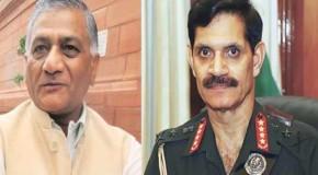 आर्मी चीफ ने केंद्रीय मंत्री वीके सिंह के खिलाफ लगाये संगीन आरोप