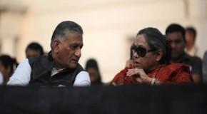 केंद्रीय मंत्री जनरल वीके सिंह की पत्नी को कौन कर रहा है ब्लैकमेल