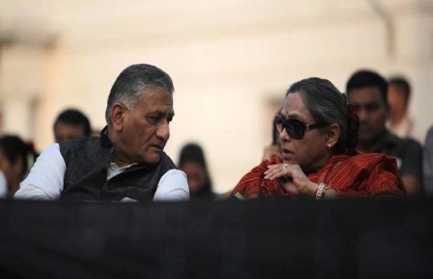 vk-singh-and-wife-bharti-singh