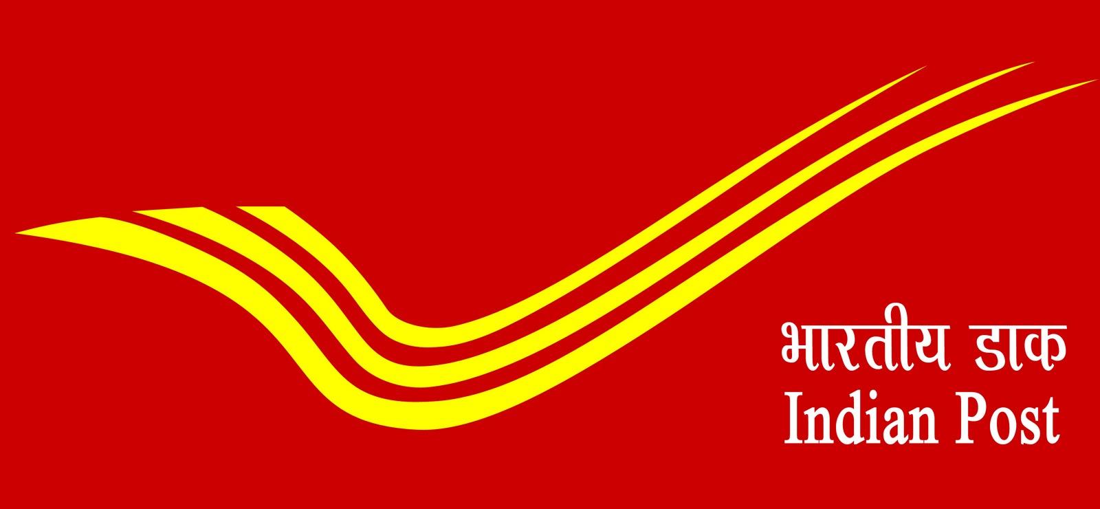 indian-postal-department-logo