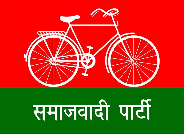 samajwadi_party