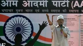 आम आदमी पार्टी ने दिल्ली नगर निगम चुनाव के लिए जारी की उम्मीदवारों की सूची