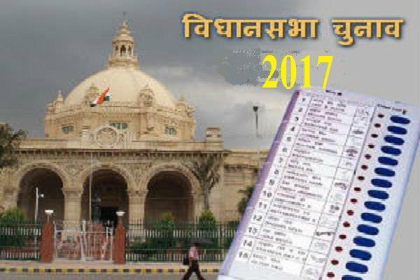 up-assembly-election-2017