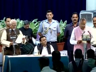 up-cm-cabinet-oath