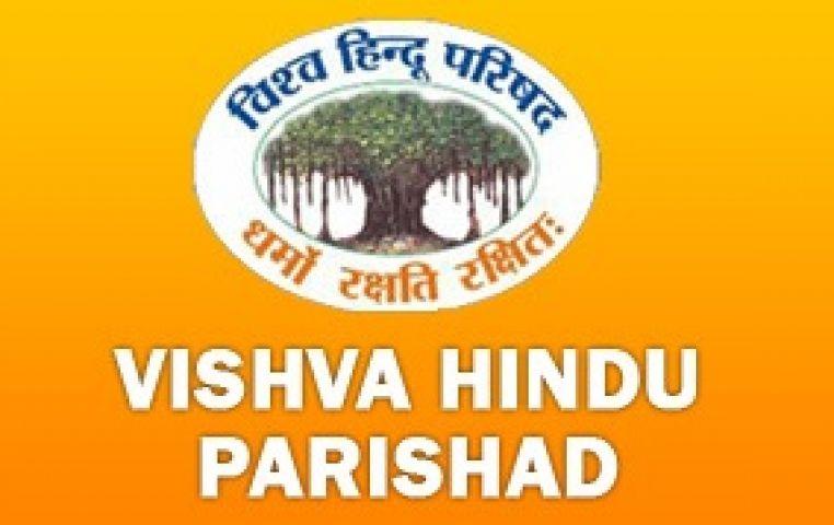 vishva-hindu-parishad_566535e030968