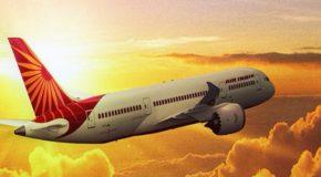 एयर इंडिया के कर्मचारियों के लिए खुशखबरी, वेतन में करेगी दो प्रतिशत की बढ़ोतरी