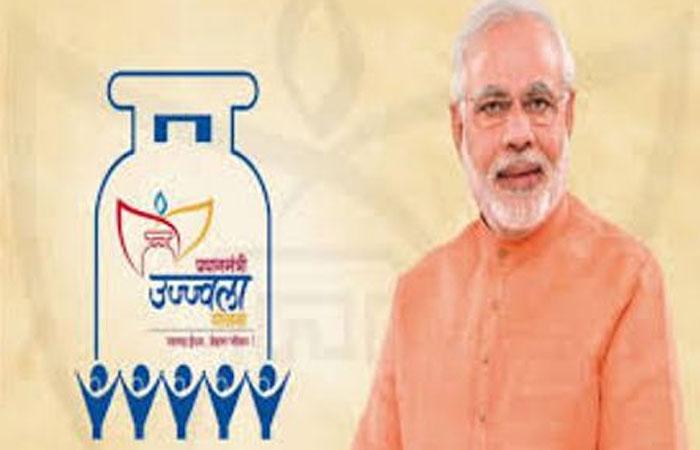 ujjawala-scheme