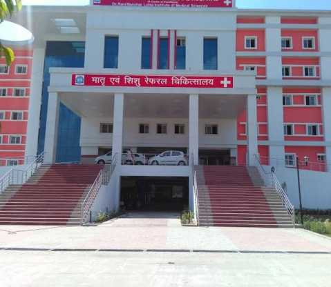 refrall-hospital-for-women-in-lucknow