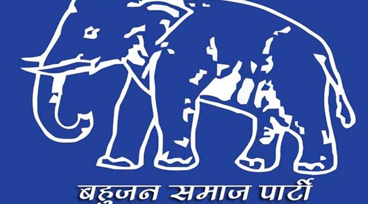 bahujan-samaj-party-bsp-759